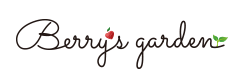 Berrysgarden ベリーズガーデン|農業女子 景井愛実プロデュースの福島発 アグリブランド Berry's Garden Logo